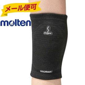 最大10%引クーポン molten(モルテン) スワンセサポーター 膝用 1個入り バレーボール MSPKM メール便可