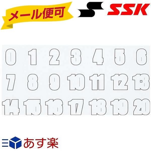 最大12%引クーポン 20%OFF SSK ヘルメットナンバーステッカー HNS02k メール便可 クリスマスプレゼントに