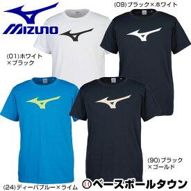 最大10%引クーポン ミズノ Tシャツ 半袖 ビッグロゴ 吸汗速乾 32JA8155 一般用 大人サイズ メール便可