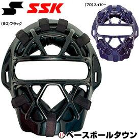 最大10%引クーポン キャッチャー防具 キャッチャーマスク 軟式 野球用品 SSK 軟式用マスク(A・B・M 号球対応) 捕手用 防具 CNM2010S