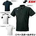 最大10%引クーポン SSK 半袖 ボタンダウンポロシャツ(左胸ポケット付き) DRF182 トレーニングウエア 野球ウェア