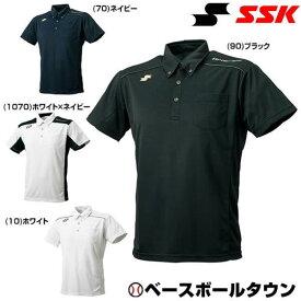 送料無料 最大10%引クーポン SSK 半袖 ボタンダウンポロシャツ(左胸ポケット付き) DRF182 トレーニングウエア 野球ウェア