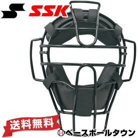 最大10%引クーポン 審判マスク ソフトボール SSK 審判用軽量マスク(3・2・1号球対応) SGマーク入り アンパイア 防具