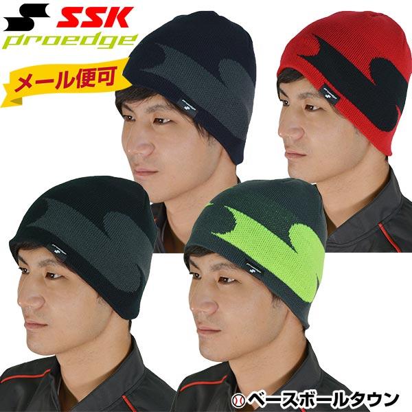 SSK プロエッジ ニットビーニーキャップ 防寒 ニット帽 EYA18101 メール便可 ニットキャップ BK10OFF