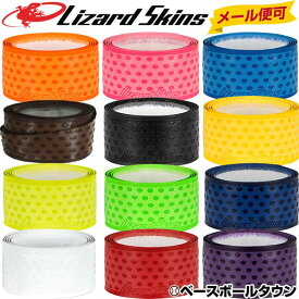最大10%引クーポン リザードスキンズ 野球 グリップテープ シングルカラー LDLSG 単色 バットアクセサリー メール便可