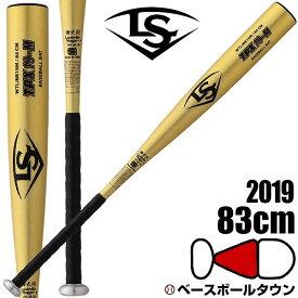 野球 バット 硬式金属 一般用 ルイスビルスラッガー TPX 19M 83cm 900g以上 ミドルバランス イエローゴールド WTLJBB19M 最速発売2019年NEWモデル