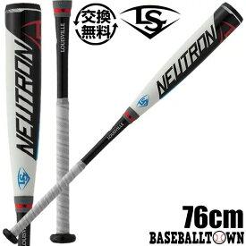 野球 バット 少年軟式 コンポジット ルイスビルスラッガー NEUTRON(ニュートロン) 76cm 540g平均 セミトップバランス WTLJJR19N 最速発売2019年NEWモデル ジュニア用