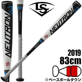 野球 バット 軟式 コンポジット 一般用 ルイスビルスラッガー NEUTRON(ニュートロン) 83cm 680g平均 セミトップバランス WTLJRB19N 最速発売2019年NEWモデル