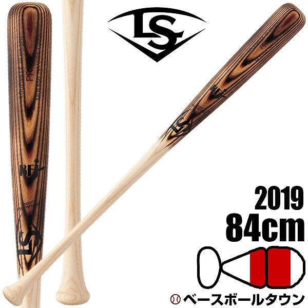 20%OFF 最大2500円引クーポン 野球 硬式木製バット アッシュ ルイスビルスラッガー PRIME(プライム) NAAS01 C271型 84cm 880g平均 セミトップバランス WTLNAAS01 最速発売2019年NEWモデル 一般用