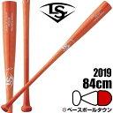 【交換送料無料】20%OFF 野球 バット 軟式 木製 ルイスビルスラッガー PRIME(プライム) メイプル NARS16 16T型 84cm …
