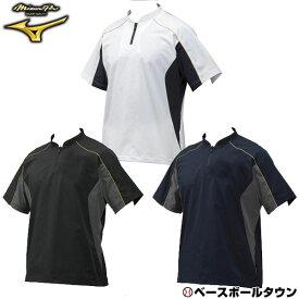 最大2千円オフクーポン ジャージ ミズノプロ 野球 トレーニングジャケット 半袖 高校野球対応可能 12JE9J03 一般 大人 取寄