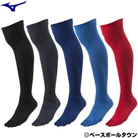 最大2千円オフクーポン 野球 ミズノ カラー5本指ソックス 12JX9U55 アンダーストッキング 靴下 一般 メール便可