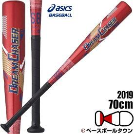 最大10%引クーポン 野球 バット 軟式金属 ジュニア用 アシックス ドリームチェイサーM 70cm 430g平均 ミドルバランス レッド/ホワイト 3121A031 限定モデル 少年用 子供用 小学生