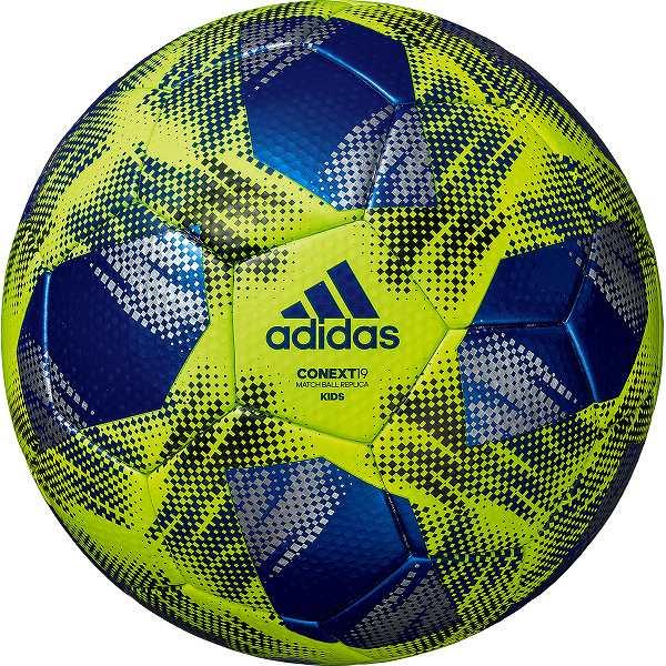 最大10%引クーポン サッカーボール 4号球 検定球 アディダス adidas コネクト19 キッズ AF400B