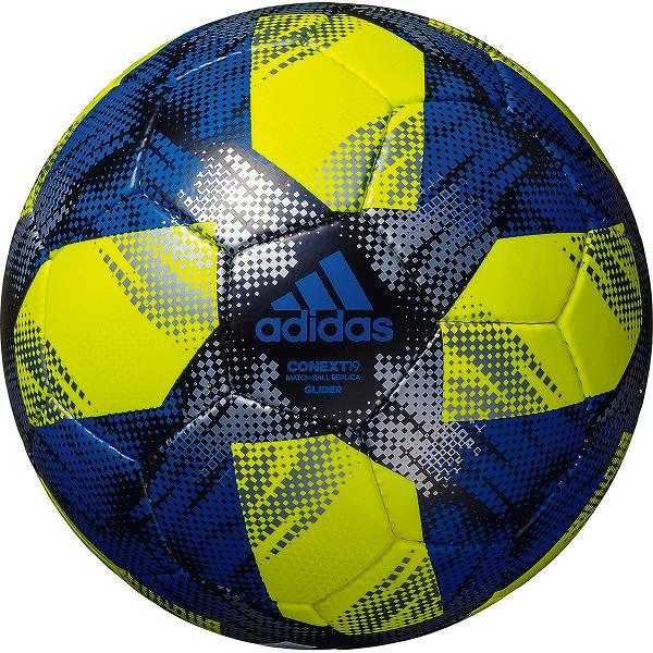 最大3000円引クーポン サッカーボール 4号球 検定球 アディダス adidas コネクト19 グライダー AF404YSL