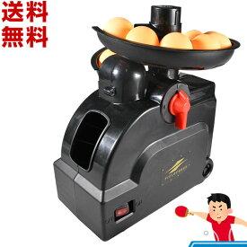 最大千円引クーポン 卓球マシン 今だけ電池プレゼント 自動卓球練習ロボット 多球 フィールドフォース BTM-401T