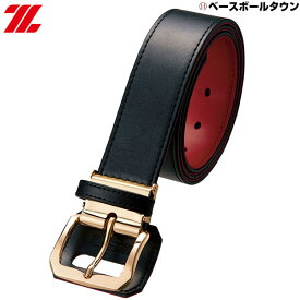 野球 ベルト 長尺タイプ ZETT ゼロワンステージ BX65L