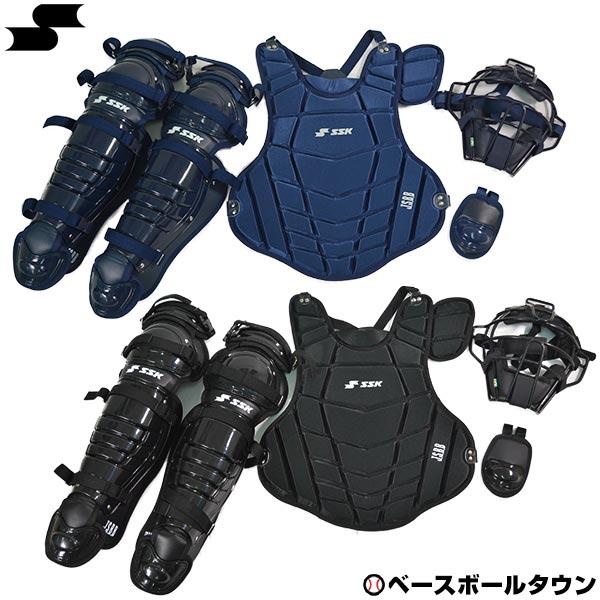 最大10%引クーポン SSK キャッチャー防具 キャッチャー 防具4点セット 軟式野球用 一般 捕手用 マスク プロテクター レガーツ 収納袋付き CGSET19N 一般用 大人