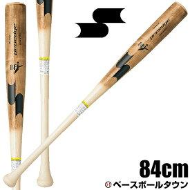 最大10%引クーポンSSK 野球 硬式木製 メイプルバット プロエッジ 84cm 890g以上 菊池型 EBB3003 2019年モデル 一般 大人 高校野球