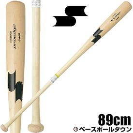 最大10%引クーポンSSK ノックバット 野球 木製 朴・シナ+メイプル プロエッジFUNGO 89cm 570g以上 SBB8000 2019年モデル 一般 大人