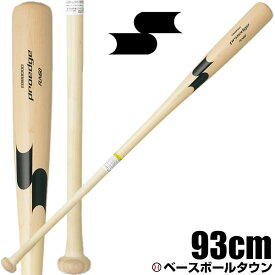 最大10%引クーポンSSK ノックバット 野球 木製 朴・シナ+メイプル プロエッジFUNGO 93cm 600g以上 SBB8000 2019年モデル 一般 大人