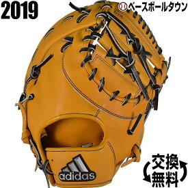 最大10%引クーポンアディダス ファーストミット 野球 軟式 一塁手用 右投げ メサ FTJ12-DU9631 2019年モデル 一般 大人