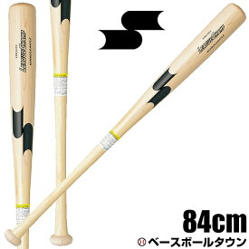 25%OFF 最大10%引クーポン SSK 野球 硬式木製 ラミバット リーグチャンプLAMI 84cm 900g以上 竹+メイプル SBB3005 2019年モデル ラミ 一般 大人