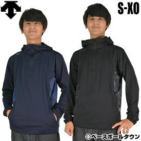 37%OFF 最大10%引クーポン デサント 大谷コレクション エアーブロックシャツ ジャケット フード DBMMJL21SH ブレーカー メンズ ハーフジップ パーカー 野球