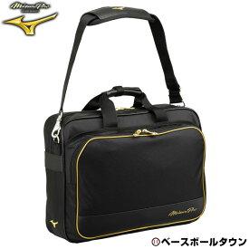 最大10%引クーポン ミズノプロ 野球 スタッフバッグ 約20L 1FJD0003 バッグ かばん 旅行 合宿 取寄