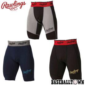 最大10%引クーポン ローリングス スライディングパンツ 一般用 野球 ソフトボール ファウルカップ収納可 AL10S01 2020年NEWモデル メンズ 男性 大人 スラパン 野球ウェア メール便可
