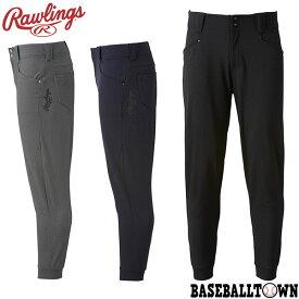 【年中無休】最大10%引クーポン ローリングス トレーニングパンツ 野球 ジョガーパンツ ヴィクトリーロングパンツ 一般用 9分丈 APV10S01 2020年NEWモデル メンズ 男性 大人 ズボン