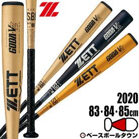【交換送料無料】20%OFF ゼット バット 野球 軟式 金属製 GODA-VZ 83cm 84cm 85cm ミドルバランス BAT37013 BAT37014 BAT37015 2020年NEWモデル 一般用 ゴーダVZ M号ボール対応 一般 大人