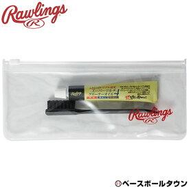 ローリングス スーパーマルチクリーナーオイル4 キャリーセット 保革 艶出し 汚れ落とし ソープ 内容量15g EAOL10S02SSSET 野球 グローブお手入れ メール便可