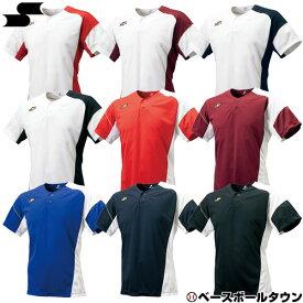 最大10%引クーポン SSK 野球 ベースボールTシャツ BT2290 練習着 ウエア 半袖 一般 大人用 メンズ