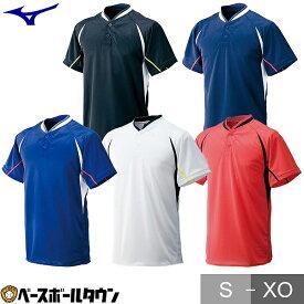 ミズノ 野球 マルチベースボールシャツ ハーフボタン小衿付き ユニセックス 52LE201 52LE209 52LE214 52LE216 52LE262 セカンドユニフォーム 一般 大人用 取寄 メール便可