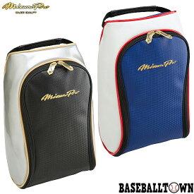 【年中無休】ミズノプロ 野球 MPエナメルシューズケース 1FJK0409 2020年NEW 限定モデル スパイクケース シューズバッグ