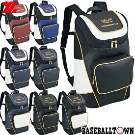 最大10%引クーポン ゼット プロステイタス デイパック 約40L バックパック リュックサック BAP420 バッグ刺繍可(有料) 野球