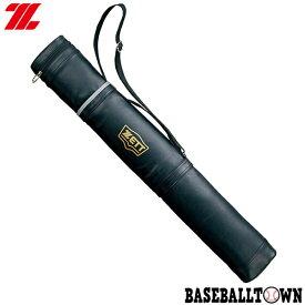 最大10%引クーポン ゼット 少年用 バットケース 2本入れ 部活 BC772J 野球 ジュニア用 子供用