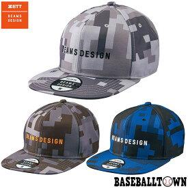 【年中無休】最大10%引クーポン ゼット ビームス デザイン BEAMS DESIGN 昇華フラットバイザーキャップ BH722S 2020年NEW ベースボールキャップ 帽子