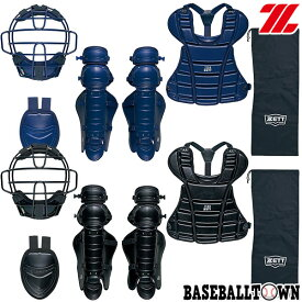【あす楽】ゼット キャッチャー防具 ジュニア用 野球 軟式 少年用防具4点セット 捕手用 専用袋付き BL7520 2020年NEW 少年軟式