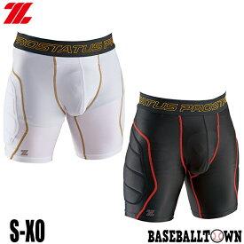 ゼット スライディングパンツ 野球 カップ収納可 プロステイタス フィジカルコントロールウエア BP47P スラパン 一般 大人 男性 メンズ オールシーズン メール便可