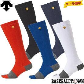 最大10%引クーポン 野球 ストッキング一般用 デサント 5本指カラーソックス C-8701 2020年NEW 靴下 メール便可