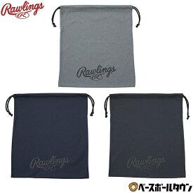 野球 グラブ袋 RAWLINGS ローリングス EAC11S03 2021年NEWモデル
