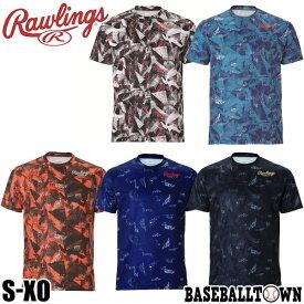 最大10%引クーポン Tシャツ 半袖 ローリングス 野球 コンバットトライアングルTシャツ AST10S02 2020NEW 総柄 メンズ 男性 ユニセックス 一般用 野球ウェア メール便可