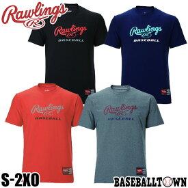 最大10%引クーポン Tシャツ 半袖 ローリングス 野球 超伸 プレーヤー BASEBALL Tシャツ AST10S08 メンズ 男性 一般用 野球ウェア メール便可
