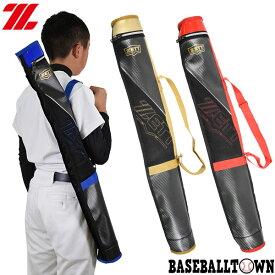 35%OFF ゼット バットケース 野球 ジュニア 1本入用 BC140J 2020年NEW 限定品 子供用 少年用