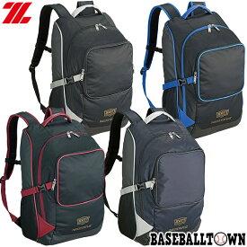 最大10%引クーポン ゼット バックパック 大人 シューズ収納可 リュックサック デイパック BAN420 バッグ刺繍可(有料) 野球