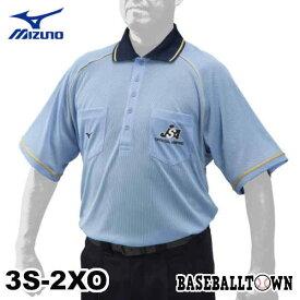 20%OFF ミズノ ソフトボール 審判員用シャツ 半袖 大人 ユニセックス 12JC9X13 野球ウェア