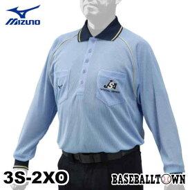 最大10%引クーポン ミズノ ソフトボール 審判員用シャツ 長袖 大人 ユニセックス 12JC9X15 野球ウェア