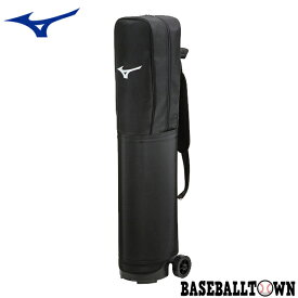 最大10%引クーポン ミズノ 野球 バットケース 10本入れ 大容量 キャスター付き 1FJT0060